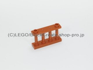 #30055  フェンス 1x4x2  【ダークオレンジ】 /Fence Spindled 1x4x2 with 2 Top Studs  :[Dark Orange]