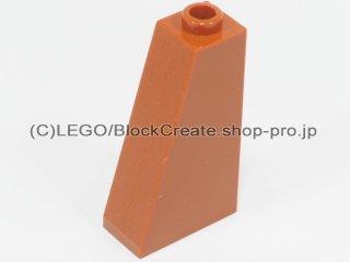 #4460 スロープ ブロック 75° 2x1x3   【ダークオレンジ】 /Slope Brick 75° 2x1x3  :[Dark Orange]