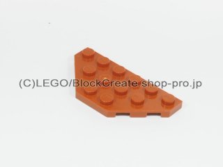 #2419 ウェッジプレート 3x6 コーナーカット  【ダークオレンジ】 /Plate 3x6 without Corners  :[Dark Orange]