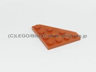 #30503 ウェッジプレート 4x4 コーナーカット 【ダークオレンジ】 /Wedge Plate 45°4x4 :[Dark Orange]