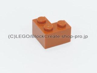 #2357 ブロック 2x2 コーナー 【ダークオレンジ】 /Brick 2x2 Corner:[Dark Orange]