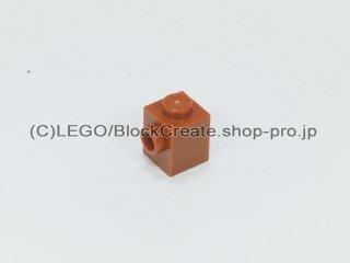 #87087 ブロック 1x1 片面スタッド【ダークオレンジ】 /Brick 1x1 with Stud on 1 Side :[Dark Orange]