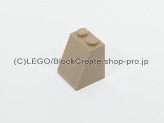 #3678 スロープ ブロック 65° 2x2x2 粗い  【ダークタン】 /Slope Brick 65° 2x2x2 with Centre Tube :[Dark Tan]