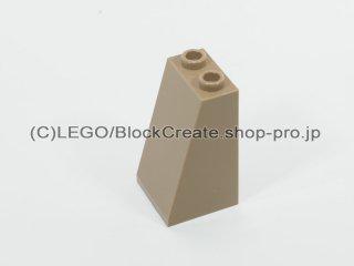 #3684 スロープ ブロック 75° 2x2x3 滑らか  【ダークタン】 /Slope Brick 75° 2x2x3 with Smooth Surface :[Dark Tan]