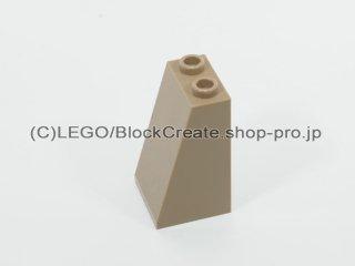 #3684 スロープ ブロック 75° 2x2x3 粗い  【ダークタン】 /Slope Brick 75° 2x2x3 with Rough Surface :[Dark Tan]