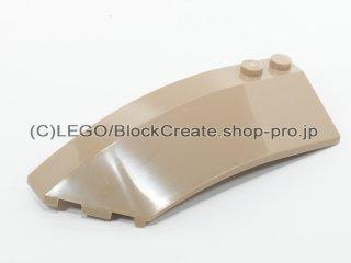 #41750 ウェッジ 3x8x2 カーブ 左【ダークタン】 /Slope Round Brick 3x8x2 Left :[Dark Tan]