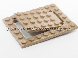 #30041/30042  プレート 6x8  トラップドア セット  【ダークタン】 /Plate 6x8 Trap Door Set :[Dark Tan]
