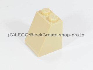 #3678 スロープ ブロック 65° 2x2x2 滑らか  【タン】 /Slope Brick 65° 2x2x2 with Centre Tube :[Tan]