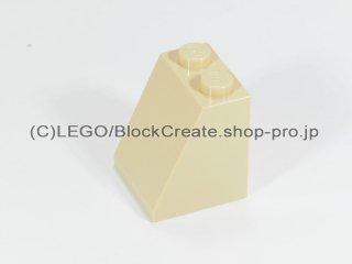 #3678 スロープ ブロック 65° 2x2x2 センターチューブ無  【タン】 /Slope Brick 65° 2x2x2 without Centre Tube :[Tan]