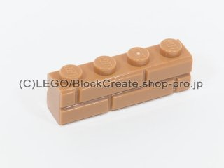 #15533 ブロック 1x4 レンガ【黄褐色】 /Brick 1x4 with Embossed Bricks :[Md Dk Flesh]