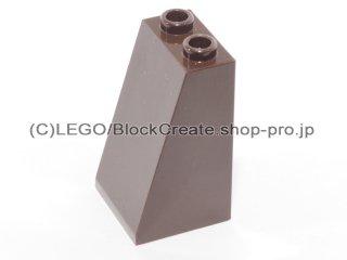 #3684 スロープ ブロック 75° 2x2x3 滑らか  【濃茶】 /Slope Brick 75° 2x2x3 with Smooth Surface :[Dark Brown]