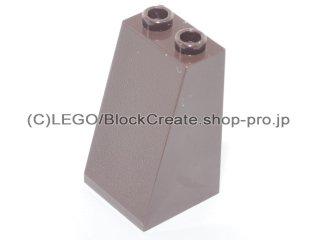 #3684 スロープ ブロック 75° 2x2x3 粗い  【濃茶】 /Slope Brick 75° 2x2x3 with Rough Surface :[Dark Brown]