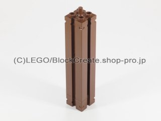 #30646b サポート 2x2x8  【新茶】 /Support 2x2x8  :[Reddish Brown]