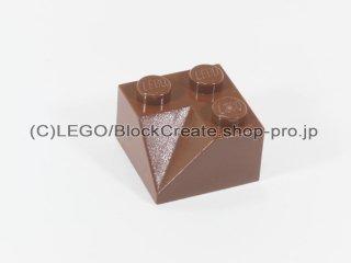 #3046 スロープ ブロック 45° 2x2 ダブルスロープ 滑らか 【新茶】 /Slope Brick 45° 2x2 with Double Concave :[Reddish Brown]