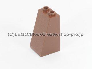 #3684 スロープ ブロック 75°2x2x3 粗い 【新茶】 /Slope Brick 75°2x2x3 with Rough Surface :[Reddish Brown]