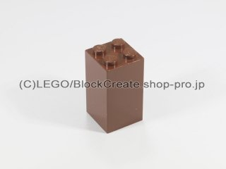 #30145 ブロック 2x2x3【新茶】 /Brick 2x2x3 :[Reddish Brown]