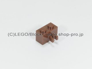 #30237 ブロック 1×2 クリップ(垂直用) 【新茶】 /Brick 1×2 with Vertical Clip (Gap in Clip)  :[Reddish Brown]