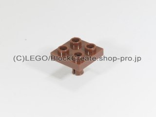 #2476 プレート 2x2 ピン  【新茶】 /Plate 2x2 Inverted with Pin :[Reddish Brown]