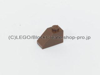 #3040 スロープ ブロック 45°2x1 粗い 【旧茶】 /Slope Brick 45°2x1 with Rough Surface :[Brown]