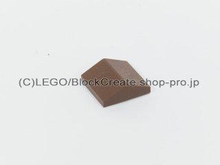 #3300 スロープ ブロック 33°2x2 2面スロープ 【旧茶】 /Slope Brick 33°2x2 Double :[Brown]