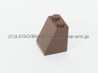 #3678 スロープ ブロック 65° 2x2x2   旧茶】 /Slope Brick 65° 2x2x2 without Centre Tube :[Brown]