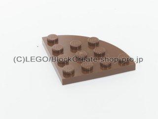 #30565 プレート ラウンドコーナー 4x4 【旧茶】 /Plate 4x4 Corner Round :[Brown]