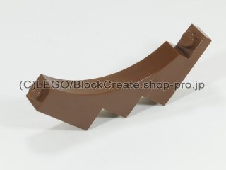 #30099 アーチ 1x5x4 逆さ 【旧茶】 /Arch 1x5x4 Inverted :[Brown]