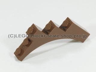 #2339 アーチ 1x5x4 【旧茶】 /Arch 1x5x4 Regular Bow, Unreinforced Underside :[Brown]