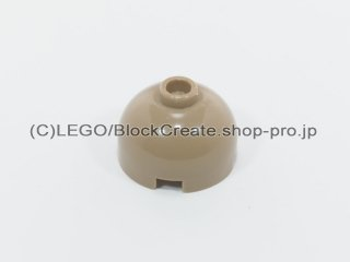 #30367 ラウンド 2x2 ドームトップ 穴無【ダークタン】 /Round Brick 2x2 with Dome Top and Recessed Solid :[Dark Tan]