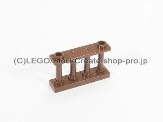 #30055  フェンス 1x4x2  【旧茶】 /Fence Spindled 1x4x2 with 2 Top Studs  :[Brown]