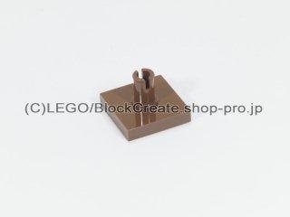 #2460 タイル 2x2 垂直ピン  【旧茶】 /Tile 2x2 with Vertical Pin  :[Brown]