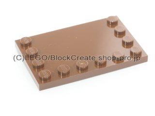 #6180 タイル 4x6 エッジスタッド  【旧茶】 /Tile 4x6 with Edge Studs :[Brown]