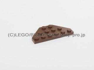 #2419 ウェッジプレート 3x6 コーナーカット 【旧茶】 /Plate 3x6 without Corners :[Brown]