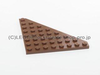 #30504 ウェッジプレート 8x8 コーナーカット 【旧茶】 /Wedge Plate 45° 8x8 :[Brown]