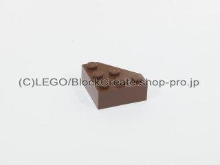 #30505 ウェッジ 3x3 カットコーナー 【旧茶】 /Brick 3x3 without Corner :[Brown]
