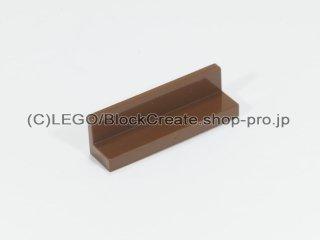 #30413 パネル 1x4x1 【旧茶】 /Panel 1x4x1 :[Brown]