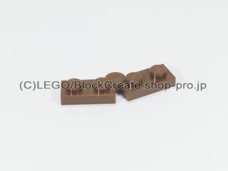 #2429/2430 ヒンジ プレート1x4ベース&トップ  【旧茶】 /Hinge Plate 1x4 Base&Top :[Brown]