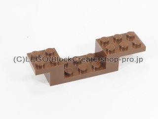#4732  ブラケット 8x2x1&1/3  【旧茶】 /Bracket  8x2x1&1/3 :[Brown]