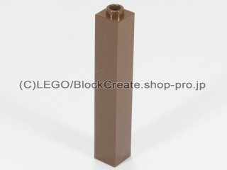 #2453 ブロック 1x1x5 凹スタッド【旧茶】 /Brick 1x1x5 with Hollow Stud :[Brown]