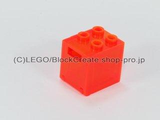 #4345/4346 コンテナ・ボックス セット 2x2x2【透明蛍光オレンジ】 /Mailbox Casing 2x2x2 Set :[Tr,Neon Orange]