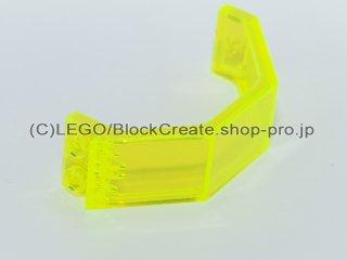#2466 パネル 3x2x6 【透明蛍光黄緑】 /Panel 3x2x6 :[Tr,Neon Green]
