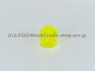 #3626 ミニフィグ ヘッド 【透明蛍光黄緑】 /Minifigure Head :[Tr,Neon Green]