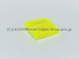 #4346 ドア コンテナ・ボックス 2x2x2 穴あき【透明蛍光黄緑】 /Container Box 2x2x2 Door with Slot :[Tr,Neon Green]