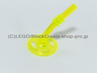 #6919 ラウンド ディッシュ 2x2 ハンドル付【透明蛍光黄緑】 /Round Dish 2x2 with Handle :[Tr,Neon Green]
