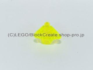 #30213 エネルギー【透明蛍光黄緑】 /Energy :[Tr,Neon Green]