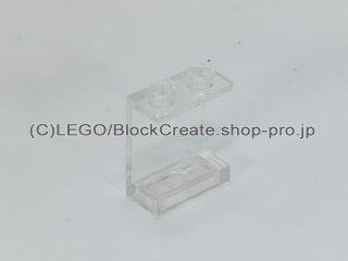 #4864 パネル 1x2x2  【透明】 /Panel 1x2x2 without Side Supports, Hollow Studs  :[Tr,Clear]