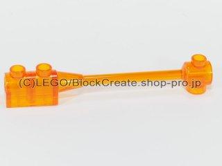 #30359 バー 1x8 ブロック 1x2 カーブトップ【透明オレンジ】 /Bar 1x8 with Curved Brick 1x2 (Axle) :[Tr,Orange]