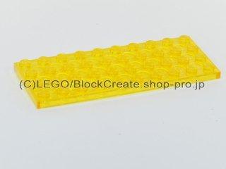 #3030 プレート 4x10  【透明黄色】 /Plate 4x10 :[Tr,Yellow]