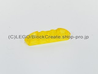 #40996 ブロック 1x4 両端スロープカーブ【透明黄色】 /Brick 1x4 with Sloped Ends and Two Top Studs :[Tr,Yellow]