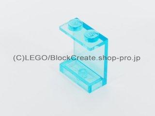 #4864 パネル 1x2x2【透明水色】 /Panel 1x2x2 without Side Supports :[Tr,Lt Blue]